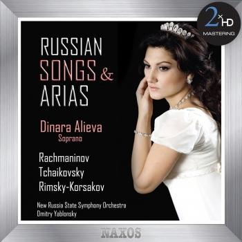 Cover Russian Songs and Arias (Remaster)