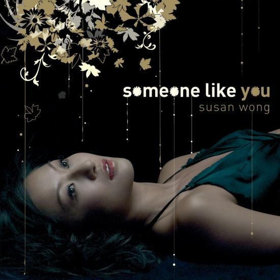 Cover Someone Like You (Remastered)